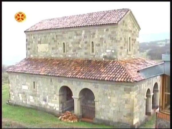 კატეხიზმო ტაძარი როგორც ღვთის სახლი ქრის