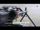 Нашествие Печенегов чем российский пулемет превосходит соперников