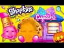 Играем в ШОПКИНС игровой мультик для детей про шопкинсов с развлекательными играми и игрушками