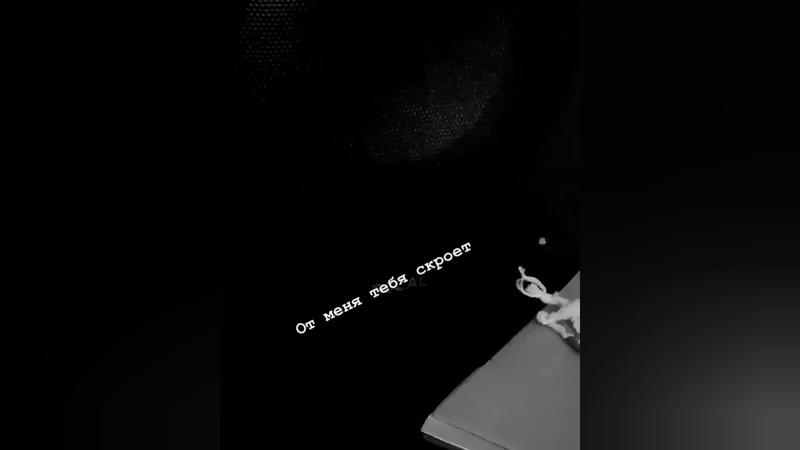 Лёша Свик - Луна [ТИЗЕР] Я не боюсь уже высоты, я не боюсь уже дикой боли. [4-Тизера в одном видео]