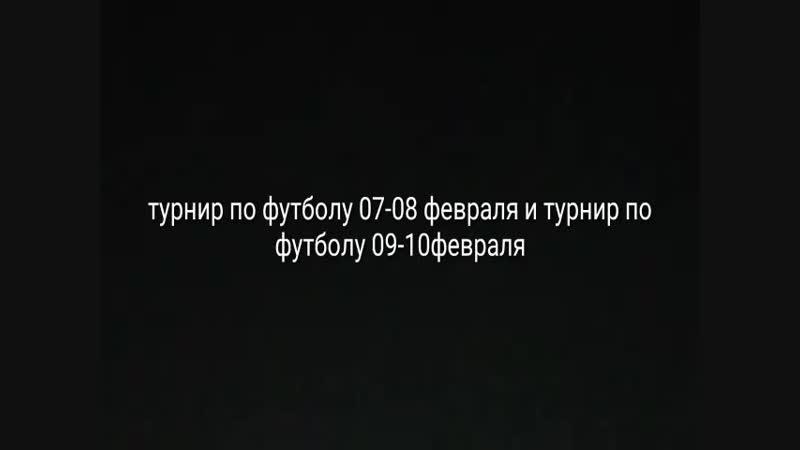 Без имени 640x480 1,26Mbps 2019-02-11 12-25-56.mp4