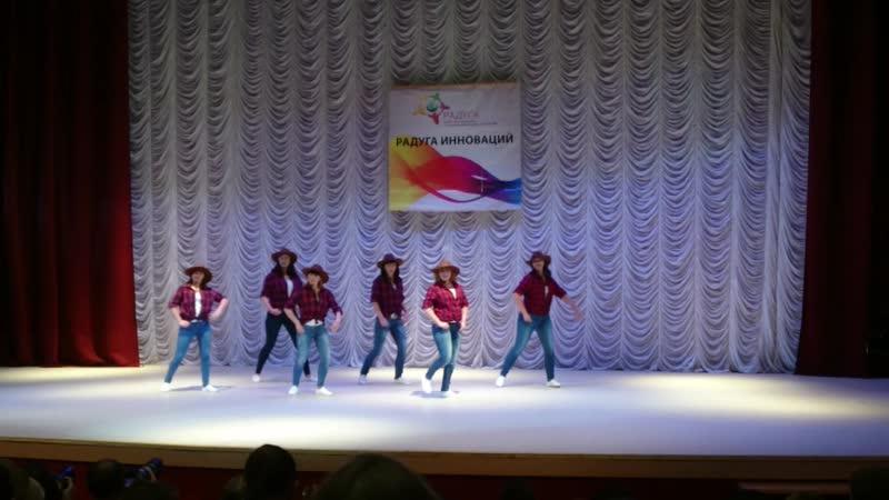 Ковбойский танец 1