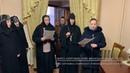 Визит митрополита Илариона в Свято Сергиевский женский монастырь Горловской епархии УПЦ