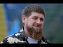 Рамзану Кадырову спасибо в возвращении капитана Норда. Россия, Украина.