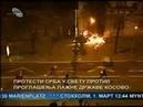 Serbian attack 21.02.2008