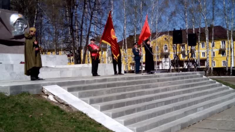 Выступление активистки С. Яроцкой