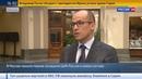 Новости на Россия 24 • Уполномоченный по правам избирателей: ЦИК возглавила Элла Памфилова
