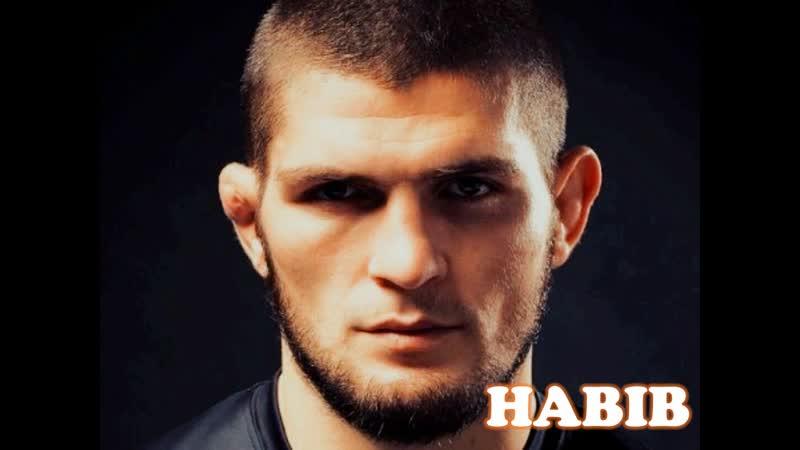 ALTRIP HABIB