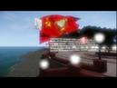 3d USSR 2018 09 20 15 30 02