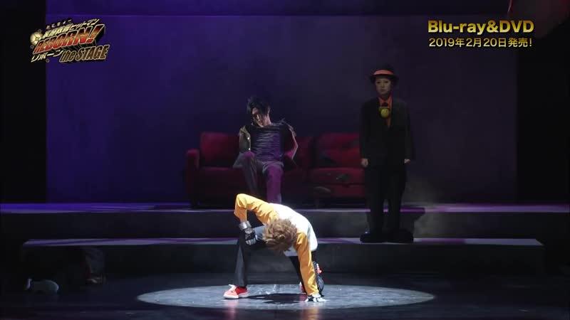 Katekyo Hitman Reborn REBORN the STAGE Blu-rayDVD promo