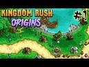 Kingdom Rush Origins 1 ► СЕРЫЕ ВОРОНЫ (ВЕТЕРАН)