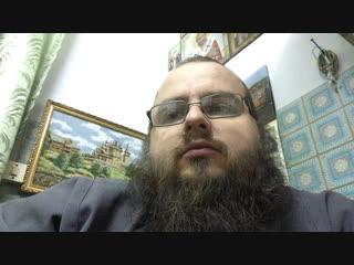 отец Митрофанов- эфир ВК 264