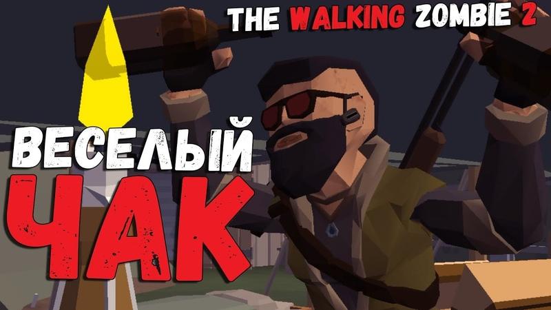 The Walking Zombie 2 | ФАЙТ В АЭРОПОРТУ | ИЩЕМ КЛАД В НОВОМ ГОРОДЕ 14