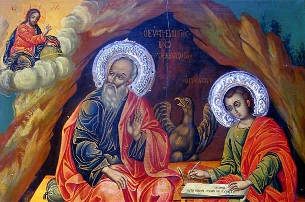 Священное писание в православии Священные православные книги являются своеобразным компасом для духовного продвижения христиан в познании воли Бога. Библия Священное Писание, подаренное Творцом