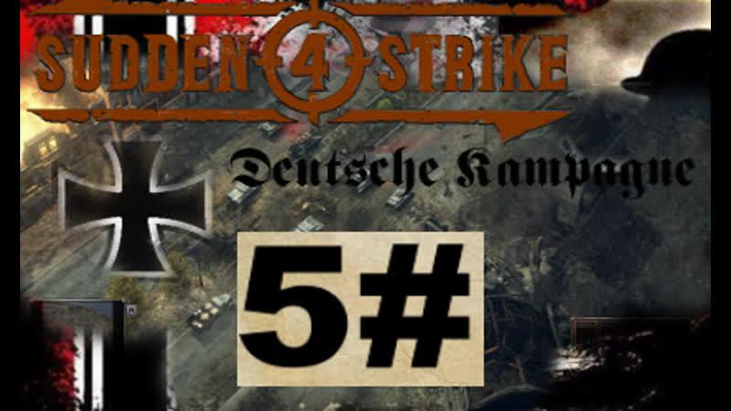 SUDDEN STRIKE 4 Deutsche Kampagne drei Sterne Schlacht um Stalingrad 5