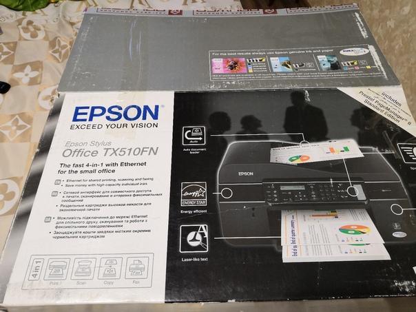Продам принтер 4 в 1