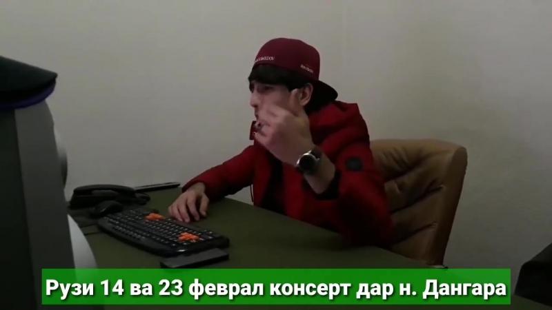 Firka - Модаре як Фарзанд дошт (Қисса) 2018.mp4