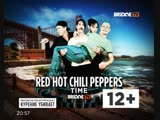 RED HOT CHILI PEPPERS TIME 2014 ON BRIDGE TV
