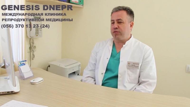 [Международный центр репродуктивной медицины GENESIS DNEPR IVF] Что такое CheckUP (Чекап) - медицинское обследование мужчин. Анд