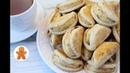 Мягкое Печенье Смайлики с Яблоками