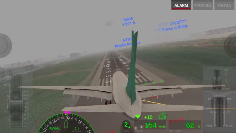 BOEING 757 - Лицензия «Н» (сломанное рулевое крыло)
