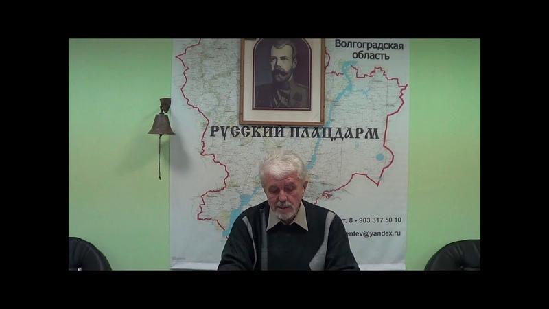 А. С. Пушкин и его оболганные родословная и внешность