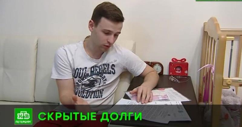 Петербуржцы оспаривают неизвестные долги по квартплате
