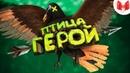 Shadow of the Tomb Raider Баги, Приколы, Фейлы