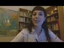 Лексика эмоций в русском языке - Facebook Live