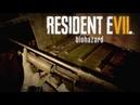 Resident Evil 7: Biohazard Прохождение: часть 5! Минус злая бабка и дед кто ещё?!?