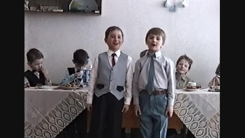 Выпускной 1-й класс 1998