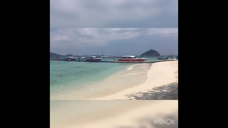 Тайланд 2019г. остров Корал 🌴