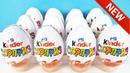 ШОК! НОВЫЕ КИНДЕР СЮРПРИЗЫ В СТАРОЙ ОБЕРТКЕ! Unboxing NEW Kinder Surprise Eggs! Новые ИГРУШКИ!