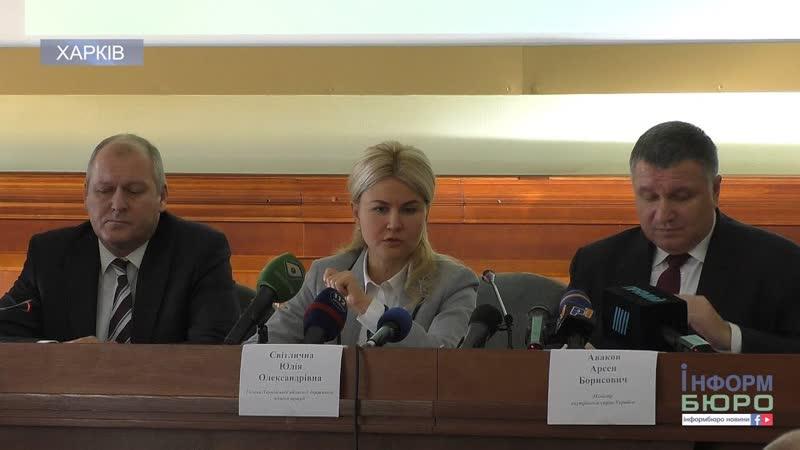 Харків – єдине місто в Україні, у якому не реалізована система моніторингу вулиць та безпеки