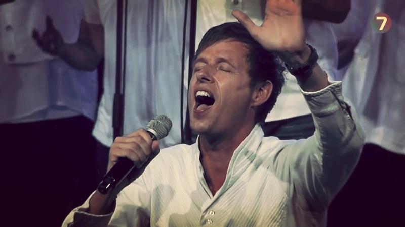 Hallelujah, Worthy is the Lamb House of Heroes Worship GMF Choir Holy Spirit Night