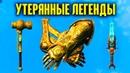 Skyrim - ЛЕГЕНДАРНЫЕ АРТЕФАКТЫ МОРРОВИНДА | Призрачный страж и Разделитель | Клуб Творчества