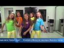 Навiны культуры тэлеканал БТ 3 о Группа Мята
