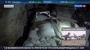 Новости на Россия 24 • В Дагестане схвачены трое боевиков ИГ, готовивших тера