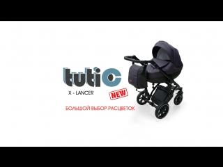 Обзор детской коляски Tutic X-lancer 3 в 1 - новинка 2018