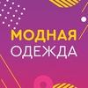 Коля Хасанов 2-А-75