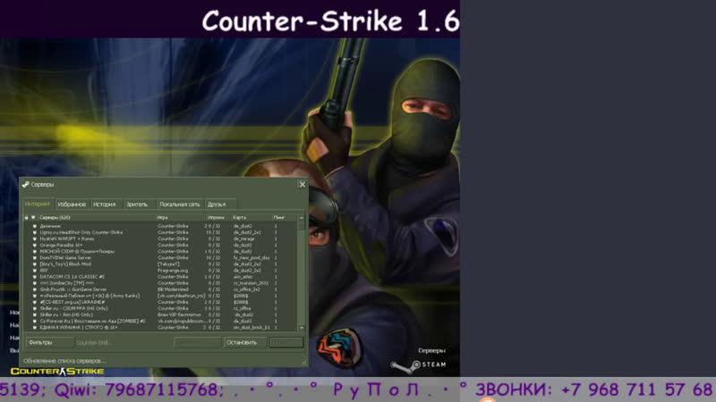 Counter-Strike 1.6. Время игры №39 GameTime №39. . • ° LetsPlay Летсплей Lets Play ВремяИгры CounterStrike игры игра g