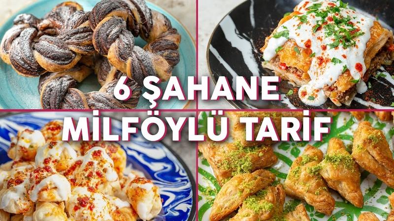 Hızlıca Hazırlanan Tadına Doyum Olmaz 6 Şahane Milföylü Tarif - Pratik Yemek Tarifleri | Yemek.com