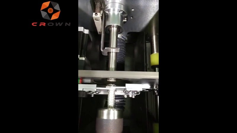 Cable Shielding Mesh Cutting Machine ,cut cable shielding and braiding
