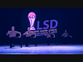 LSD 2018 - Творческое пространство БЕССОННИЦА - LSD Show New Group