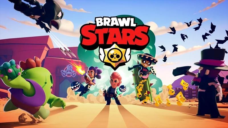 Brawl Stars: No Time to Explain