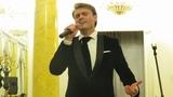Дмитрий Риберо - Феррейра -