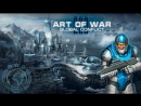 СЕКРЕТНАЯ ЛАБОРАТОРИЯ КОНФЕДЕРАЦИИ В ОПАСТНОСТИ ART OF WAR 3 Global Conflict СТРИМ STREAM