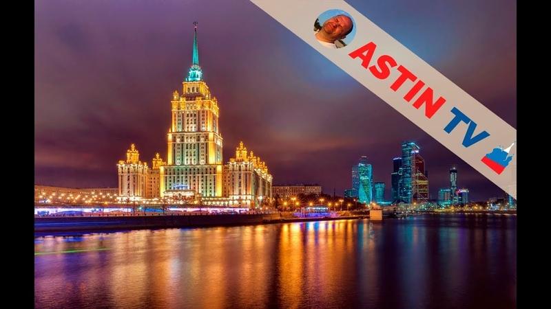 Огни столицы. Какая она – ночная Москва? Поездка по ночному городу.