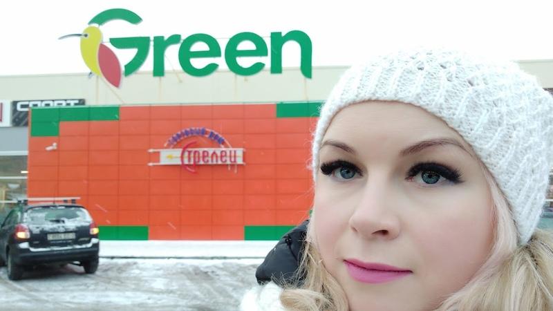 Green магазин. Полоцк