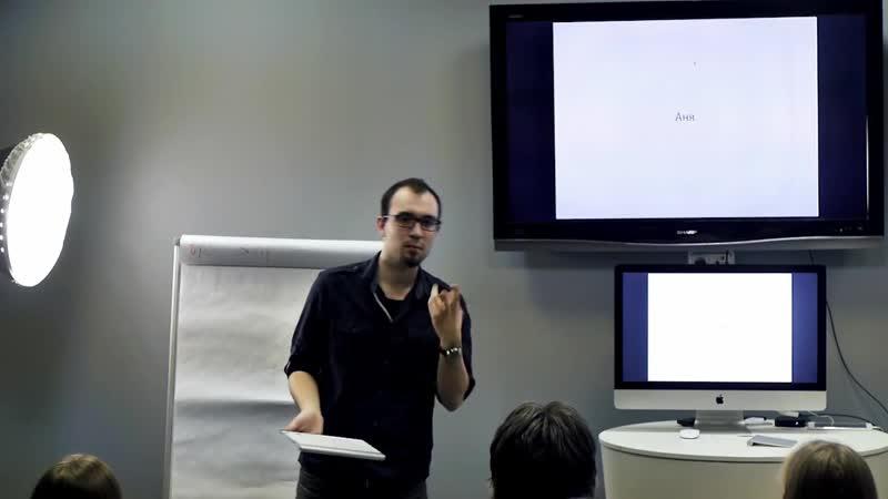 Александр Амбалов_ работа с мимикой у непрофессиональной модели